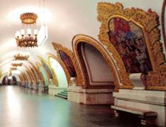 Moskau: 43 neue Metrostationen bis 2015